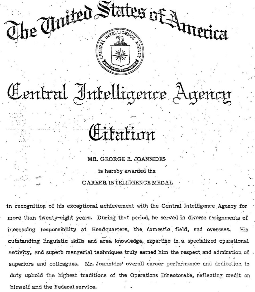 Citation for Cover-up